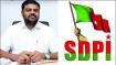 Exclusive: SDPI கட்சி யாருடன் கூட்டணி..? எங்கெல்லாம் செல்வாக்கு..? மனம் திறக்கும் நெல்லை முபாரக்..!