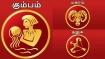 சனிப்பெயர்ச்சி 2020: கும்பம், மகரம், தனுசு ராசிக்கு ஏழரை சனி - பாதிப்புக்கு பரிகாரங்கள்