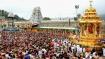 வைகுண்ட ஏகாதசி திருப்பதியில்10 நாட்கள் சொர்க்கவாசல் திறப்பு - இன்று தரிசன டிக்கெட் விற்பனை