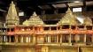 ராமர் கோயில் கட்டுமானப்பணிக்கு... உ.பி. துணை முதல்வர் 30 மாத சம்பளம் நன்கொடை!