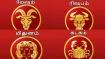 மார்ச் மாத ராசி பலன் 2021: இந்த 4 ராசிக்காரர்களில் யாருக்கு பண வரவு வரும்