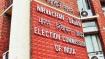 TN Assembly Election Dates Live Updates: தமிழகம், புதுவையில் தேர்தல் நடத்தை விதிகள் அமல்