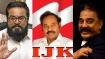 மக்கள் நீதி மய்யம் 154 தொகுதிகளில் போட்டி.. தலா 40 இடங்களில் களம் காணும் ஐஜேகே- சமக!