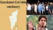 படையெடுக்கும் தேசிய தலைவர்கள்... 234 தொகுதிகளை விடவும் ஒற்றையாக கெத்து காட்டும் குமரி!
