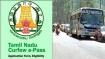நீலகிரி, கொடைக்கானல், ஏற்காடு, ஏலகிரி, குற்றாலம் செல்ல மாவட்ட ஆட்சியர்களிடம் இ பாஸ் பெற வேண்டும்