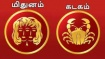 குரு வக்ர பெயர்ச்சி பலன் 2021: மிதுனம், கடக ராசிக்காரர்களுக்கு நல்ல காலம் வந்தாச்சு