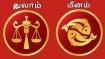 ஆனி மாதத்தில் இந்த 6 ராசிக்காரர்களுக்கு அதிர்ஷ்டம் தேடி வரும்