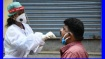 தமிழ்நாட்டில்.. ஒரு நாளுக்கு சராசரியாக 100 குழந்தைகளுக்கு தொற்று பாதிப்பு.. அதிர்ச்சி ரிப்போர்ட்..!