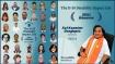 உலகளவில் தாக்கத்தை ஏற்படுத்தும் 30 மாற்றுத் திறனாளிகள்.. இந்தியாவின் சாய் கவுஸ்டவ் தாஸ்குப்தா தேர்வு