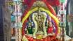 நோய் பயம் நீக்கும் ஆடிக்கிருத்திகை விரதம்  - திருத்தணியில் தெப்ப உற்சவம் - பக்தர்களுக்குத் தடை