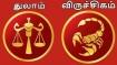 ஆகஸ்ட் மாத ராசி பலன் 2021: துலாம், விருச்சிகம், தனுசு ராசிக்காரர்களுக்கு அதிர்ஷ்டகரமான மாதம்