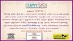 டிசம்பர் 3 முதல் 5 வரை 20-வது தமிழ் இணைய மாநாடு- ஆய்வுக் கட்டுரைகளை  எப்போது எப்படி அனுப்புவது?