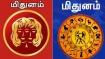 புரட்டாசி மாத ராசிபலன்கள் 2021: மிதுன ராசிக்காரர்களே புதிய வாய்ப்புகள் வீடு தேடி வரும்