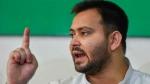 அட கொடுமையே! ஆர்ஜேடி தலைவர் தேஜஸ்வி யாதவ் எங்கே? மூத்த தலைவர்கள் செம 'ஷாக்'