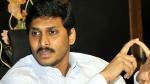 ஒரே கையெழுத்து.. 4 லட்சம் இளைஞர்களுக்கு வேலை கொடுத்த ஜெகன் மோகன்.. ஆந்திராவின் சிவாஜி தி பாஸ்!