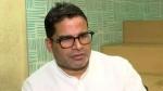 சட்டசபை தேர்தல்: அதிமுக, மநீமவுக்கு களநிலவரத்தை தர பிரசாந்த் கிஷோர் ஒப்புதலாம்!