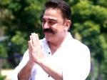 கமல்ஹாசனுக்கு எதிராக கருப்புக் கொடி காட்டிய 15 பேர் கைது... திருப்பத்தூரில் பரபரப்பு