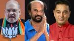 அமித்ஷா பற்ற வைத்த தீ.. வழக்கம் போல ரஜினி அமைதி.. ஆனால் கமல் ஏன் கம்மென்று இருக்கிறார்!