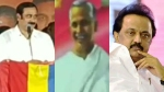 ஸ்டாலினை கேட்கிறேன்.. உங்களுக்கும் வன்னியர்களுக்கும் என்ன சம்பந்தம்.. அன்புமணி அதிரடி கேள்வி