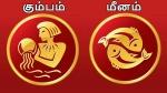 ஐப்பசி மாத ராசி பலன்கள் 2019: கும்பம், மீனம் ராசிகளுக்கு பலன்கள்- பரிகாரங்கள்