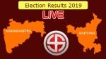 மகாராஷ்டிரா, ஹரியானா தேர்தல் முடிவுகள் 2019 Live Updates: யாருக்கு அரியணை.. இன்று வாக்கு எண்ணிக்கை!