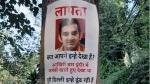 இவரை காணவில்லை.. ஊரே தேடுகிறது.. இந்தூரில் ஜிலேபி சாப்பிட்டதுதான் கடைசி.. காம்பீர் குறித்த போஸ்டர்