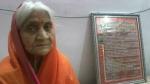 அயோத்தி தீர்ப்பு: ராமர் கோவில் கட்ட 27 ஆண்டுகளாக விரதம் இருந்து வந்த 81 வயது மூதாட்டி
