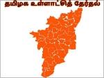 தமிழகத்தில் 27 மாவட்டங்களில் உள்ளாட்சி தேர்தல்.. இன்று வேட்பு மனு தாக்கல் தொடக்கம்