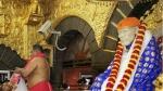 ஷீரடி முழுவதும் பந்த்.. கடைகள் அடைப்பு.. ஆனா சாய்பாபா கோயில் திறப்பு.. அலைமோதும் பக்தர்கள்