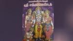 சுந்தரகாண்டம் மகிமைகள்... பிரிந்த குடும்பம் ஒன்று சேரும் - நோய்கள் நீங்கும்