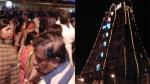 மகா சிவராத்திரி விழா.. சென்னை கோயில்களில் கோலாகலமாக கொண்டாட்டம்