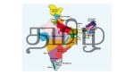 விக்கிப்பீடியா, கூகுள் நடத்திய போட்டி.. இந்தி உட்பட பிற இந்திய மொழிகளை வீழ்த்தி தமிழ் முதலிடம்