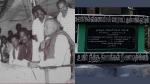 துப்பாக்கிச் சூடுகளில் 46 விவசாயிகளை பலி கொடுத்து பெற்ற உரிமை-- இலவச மின்சாரத்துக்கான ரத்த வரலாறு!