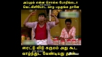 Memes: கொரோனா போல வெட்டுக்கிளியுடனும் வாழ பழகுங்க..அதுதானே .. ரைட்டு பழகிடுவோம்