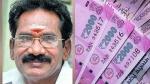 ரேஷன் கார்டை காண்பித்து கூட்டுறவு வங்கிகளில் ரூ.50,000 வரை கடன் பெறலாம்... செல்லூர் ராஜூ