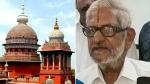 ஜெயலலிதாவின் போயஸ் கார்டன் இல்லத்தை, நினைவிடமாக மாற்றக் கூடாது- ஹைகோர்ட்டில் டிராபிக் ராமசாமி வழக்கு