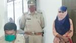 உ.பி. ஜெகஜ்ஜால கில்லாடி ஆசிரியை கைது! 25 பள்ளிகளில் பணிபுரிந்து ரூ1 கோடி ஊதியம் பெற்று மோசடி!