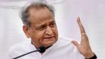 ராஜஸ்தான்.. ஆட்சியை கலைக்க பாஜக முயல்கிறது.. காங். முதல்வர் அசோக் புகார்.. 2 பேர் கைது