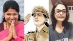Revathy: கொதித்தெழுந்த 3 பெண்கள்.. கனிமொழி - ரேவதி - சுசித்ரா.. முதல்வெற்றி.. என்னவென்று பாராட்டுவது