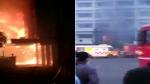 ஆந்திராவின் விஜயவாடாவில் கொரோனா தனிமை மையத்தில் தீவிபத்து... 7 பேர் பலி
