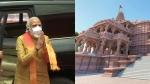 மொத்தம் 3 மணி நேரம்.. அயோத்தியில் பிரதமர் மோடியின் ஷெட்யூல் இதுதான்
