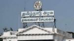 மத்திய அரசின் சுற்றுச் சூழல் தாக்க வரைவு அறிக்கை குறித்து ஆய்வு செய்ய 12 பேர் குழு: தமிழக அரசு