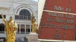 அதிமுகவின் செயல்பாடுகளை தேர்தல் ஆணையம் விசாரிக்க உத்தரவிடக்கோரி ஹைகோர்ட்டில் வழக்கு