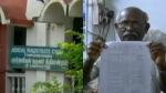 சசிகலாவின் சகோதரர் டிவி சுந்தரவதனத்துக்கு...நில அபகரிப்பு வழக்கில் நீதிமன்றம் பிடிவாரண்ட்