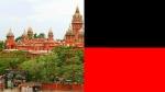 குட்கா விவகாரம்: சென்னை உயர்நீதிமன்றத்தில் திமுக ரிட் மனு நாளை விசாரணை!!