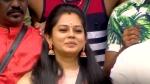 அரச கிரீடம்... அசுர கிரீடம் - பிக்பாஸ் வீட்டில் கலகல... அனிதாவுக்கு பலமுனை எதிர்ப்பா இருக்கே