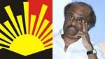 ஏன் திடீர்னு ரஜினிகாந்த் பெயரில் ஒரு லெட்டர்.. இதுக்கெல்லாம் காரணம் அவங்க தானா..?
