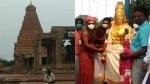 துவங்கியது ராஜ ராஜ சோழன் 1035வது சதய விழா.. விழாக்கோலம் பூண்டது தஞ்சை