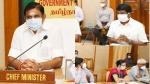 சென்னைக்கு வரப்போகும் நல்ல செய்தி.. மாவட்ட ஆட்சி தலைவர்களுடன் இன்று முதல்வர் ஆலோசனை