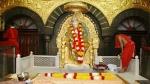 சீரடி சாய்பாபா கோவிலுக்கு வரும் பக்தர்களே... ஷார்ட்ஸ், லெக்கின்ஸ் அணிந்த வரவேண்டாம் - நிர்வாகம்